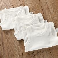 背心������吊��和��b�纫履型�女童打底衫睡衣薄�白色