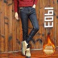 秋冬季牛仔裤男士加绒加厚修身小脚青少年潮流韩版黑色直筒长裤子