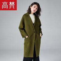 【618大促-每满100减50】高梵新款秋冬毛呢外套女 时尚中长款宽松韩版双面呢羊毛大衣