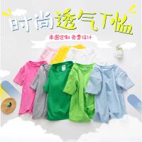 文化衫幼儿园小学生班服印照片字定制儿童t恤圆领短袖