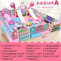 儿童滑梯室内家用小型秋千乐园宝宝游乐场围栏组合设备滑滑梯玩具