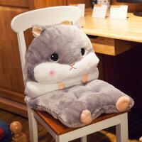 可爱学生椅垫屁股垫子仓鼠公仔暖手抱枕插手靠垫一体坐垫毛绒玩具