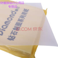 硫酸纸A4 A3天然描图纸73G 制版转印纸 透明临摹纸 草图纸