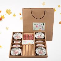 创意陶瓷餐具套装 公司商务活动奖品小礼品批发 企业单位纪念年会员工福利礼物实用礼品送客户 红色