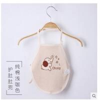肚兜婴儿夏季拨款纯棉连脚宝宝肚兜新生儿童彩棉护肚兜兜0-3个月