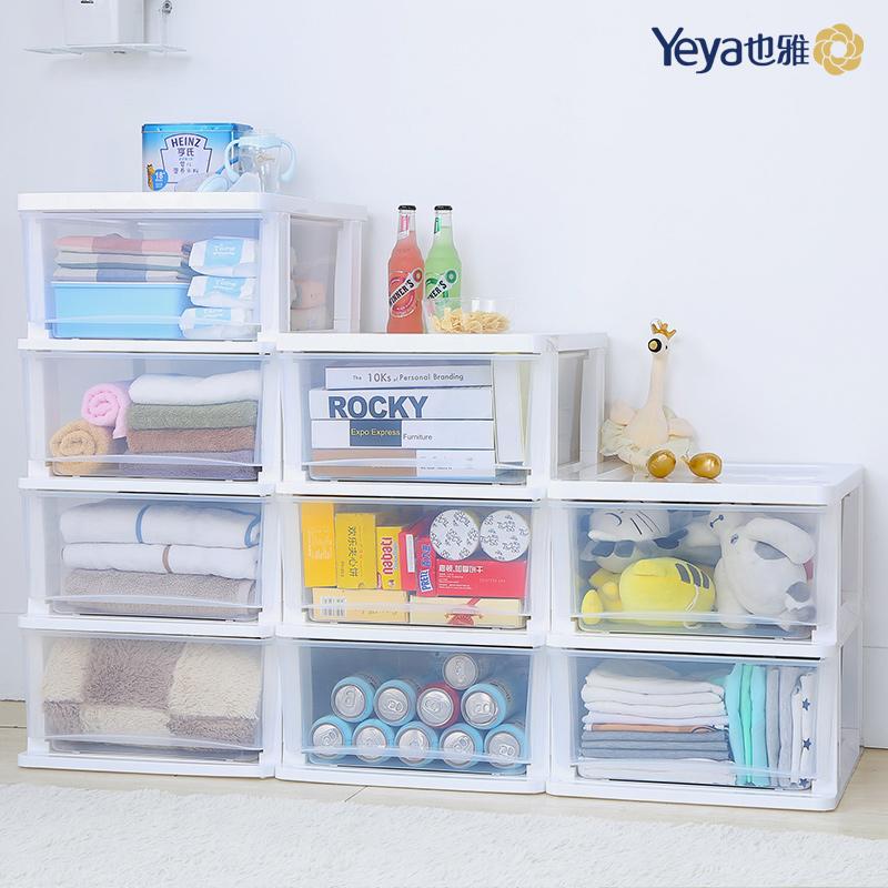 Yeya也雅 塑料抽屉式收纳柜子婴儿宝宝衣柜 儿童收纳箱多层储物柜透明取物 收纳方便 PP原料 安全无味