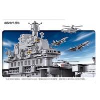 小鲁班积木 拼装玩具航空母舰 1875片拼装积木塑料拼插辽宁号航母 B0388