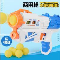 跨境热销 儿童软弹枪 两用水枪弹射枪 男孩手枪玩具