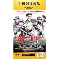 大型电视连续剧-我是特种兵-原名子弹上膛(十二碟装完整版)DVD( 货号:15181100000215)