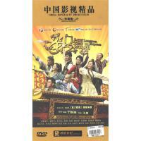 龙门镖局DVD(十二碟装完整版)( 货号:77989962933224)