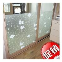 加厚只透光不透明 韩国玻璃贴膜窗户贴膜纸 防水窗花纸SH6011