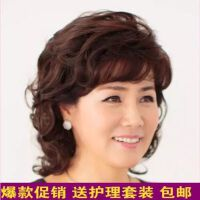 女士假发中长卷发韩国新款中老年假发套彰显高贵气质妈妈中年假发