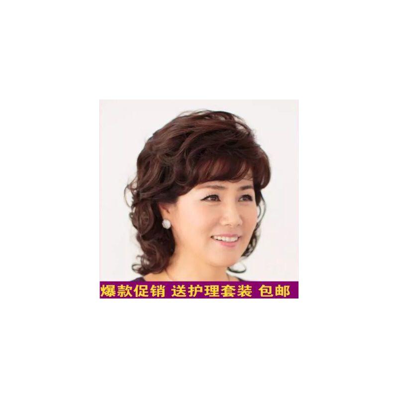 女士假发中长卷发韩国新款中老年假发套彰显高贵气质妈妈中年假发 发货周期:一般在付款后2-90天左右发货,具体发货时间请以与客服协商的时间为准
