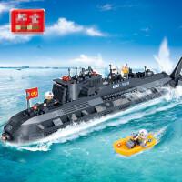 【小颗粒】军事拼插塑料积木益智儿童玩具船军舰潜水艇6201