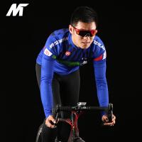 骑行服男套装夏季长袖 自行车骑行上衣长裤山地车装备