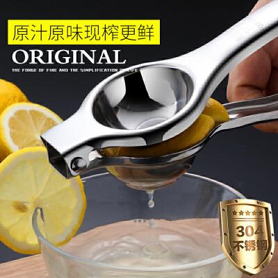 德国304不锈钢 柠檬夹压汁器蔬菜水果橙子手动挤压榨汁器机家用 304好钢
