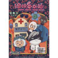 (泰盛文化)全新内容-给快乐加油-合集三(四碟装)DVD( 货号:779913410)