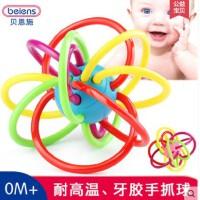 贝恩施宝宝曼哈顿手抓球 0-12月婴幼儿摇铃咬牙胶磨牙棒益智玩具