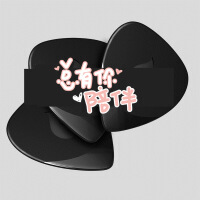 【支持礼品卡】吉他拨片民谣木电吉他弹片盒装pick乌克尤克里里乐器配件u4m