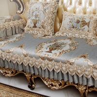 欧式沙发垫四季通用布艺蕾丝客厅123组合套真皮沙发坐垫定做