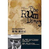 【旧书二手书9成新】朗姆酒日记【需】
