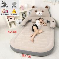 卡通气垫床充气床双人家用加大单人充气床垫加厚户外便携床椅可爱SN9791 其它