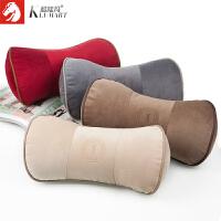 汽车头枕护颈枕车用竹炭骨头枕脖子靠枕头四季通用一对装