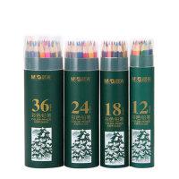 晨光文具 彩铅 AWP36802 36色PP筒装彩色铅笔 学习用品 文具 秘密花园 填色用