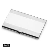 不锈钢名片盒商务男士定制名片夹时尚创意金属男女式大容量名片盒
