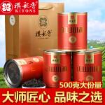 祺彤香茶叶 武夷桐木关正山小种红茶 正宗特级至美正山小种500g