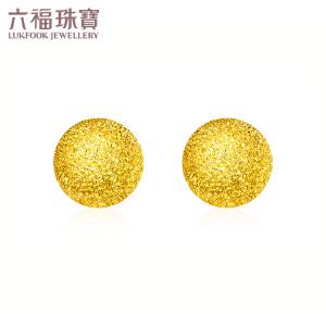 六福珠宝黄金耳钉足金磨砂圆球珠耳钉女款金耳环     B01TBGE0002