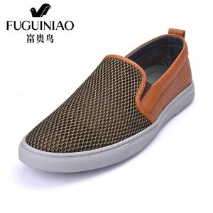 富贵鸟(FUGUINIAO) 网纱透气时尚休闲鞋日常舒适套脚男鞋