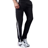 运动裤男长裤春夏季小脚裤子薄款修身健身跑步足球篮球训练裤