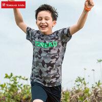 探路者童装 2018春夏新款户外男童大童吸湿排汗速干短袖T恤QAJG83112
