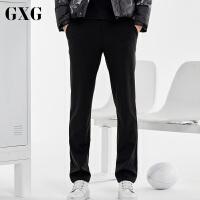 GXG男装 春季男士修身时尚都市青年商务气质流行黑色休闲裤男