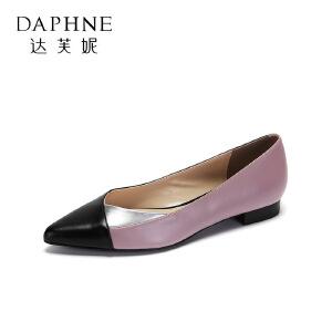 【9.20达芙妮超品2件2折】Daphne/达芙妮 圆漾春款时尚撞色拼接浅口尖头低跟女鞋