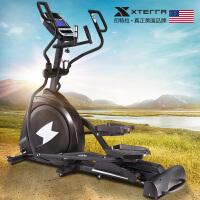 美国品牌XTERRA 美国司特拉椭圆机轻商用级家用静音运动器材FS5.8E