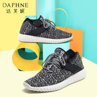 Daphne/达芙妮女鞋 2018新款春季系带深口运动休闲女单鞋