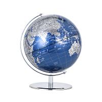 博目 20cm蓝色金属地球仪 办公用品 教学用品 创意礼品 办公书房装饰