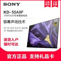索尼(SONY)KD-55A9F 55英寸 OLED 4K HDR安卓8.0智能电视(黑色)