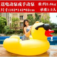 大号玫瑰金火烈鸟水上充气玩具坐骑独角兽浮床浮排儿童游泳圈 黄色 大黄鸭+充气泵