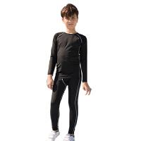 儿童运动紧身衣男弹力速干打底长袖训练服套装健身服篮球足球跑步 灰线 两件套