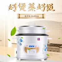 半球(Peskoe) CFXB50-5M 电饭锅5升不粘锅内胆机械版电饭煲