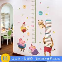 小孩身高贴纸 幼儿园卡通测量身高墙贴画宝宝儿童房墙上装饰小孩量身高尺贴纸 大
