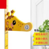 3d立体身高贴纸儿童房间装饰宝宝测量身高墙贴可移除测量仪尺家用 特大