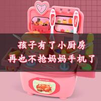 儿童过家家厨房玩具套装女孩做饭仿真厨具女童3生日礼物6小伶煮饭