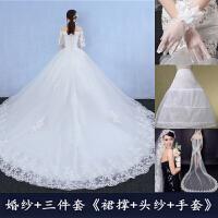 婚纱礼服新娘长拖尾一字肩齐地新款冬季韩式中长袖显瘦简约