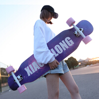 初学者滑板长板男生女生公路街舞板青少年四轮双翘滑板车