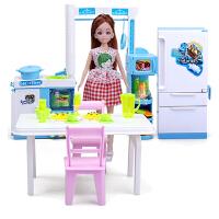 娃娃套装大礼盒儿童玩具梦幻厨房公主女孩子过家家做饭