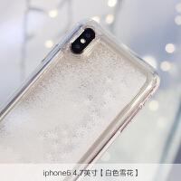 iPhone X流沙手机壳6苹果7plus硅胶8P液体流动ins抖音XR/XS MAX女 白色雪花6/6s 4.7英寸